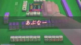 MJ4エボリューション 三村健一 プロの一打(2010/10/4)
