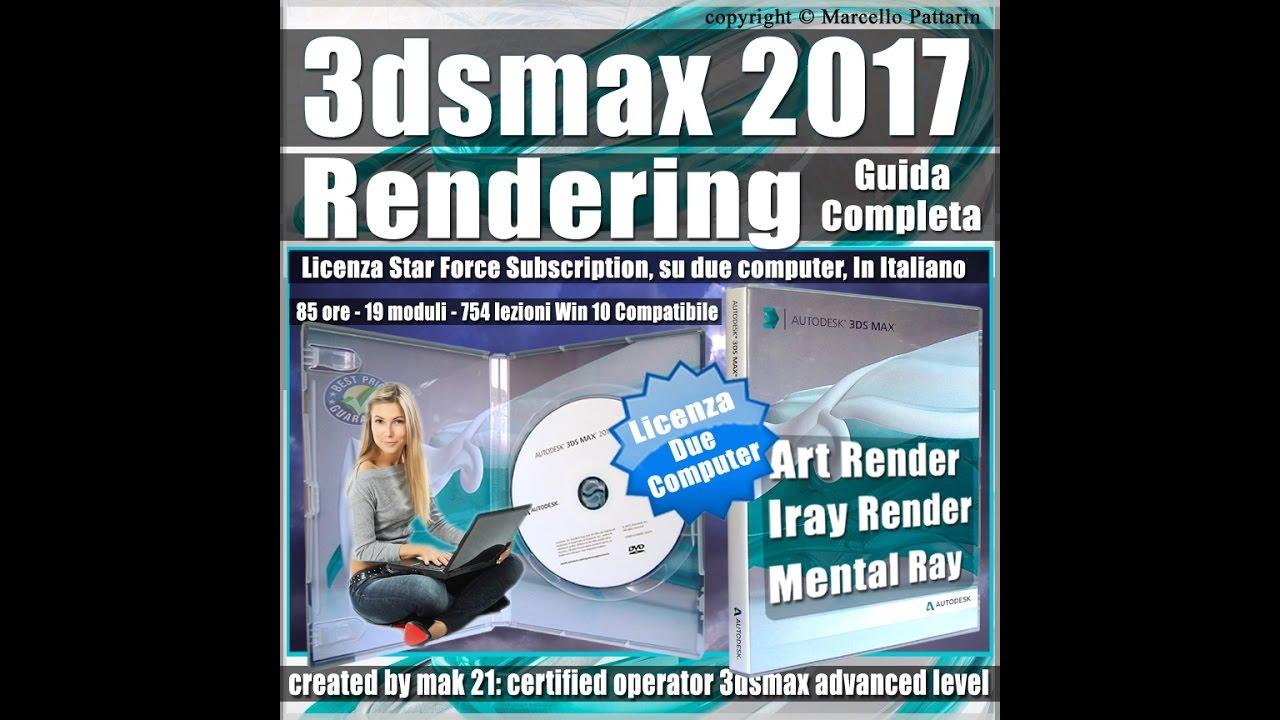 Corso 3ds max 2017 rendering guida completa presentazione for Programmi rendering gratis