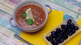 Как приготовить испанский томатный Гаспачо - Средиземноморская диета суп Гаспачо рецепт рецепт