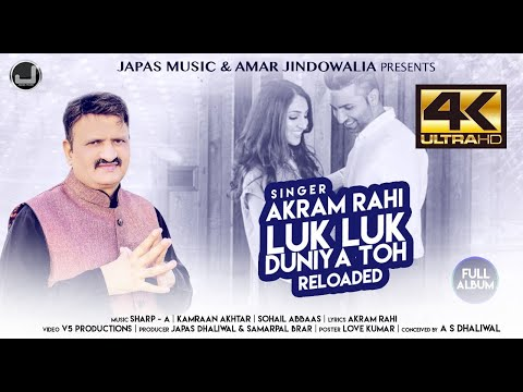 Latest Punjabi Song 2016 | Luk Luk Duniya Toh | Akram Rahi | Sharp-A | Japas Music