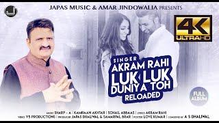 Latest Punjabi Song 2016   Luk Luk Duniya Toh   Akram Rahi   Sharp-A   Japas Music