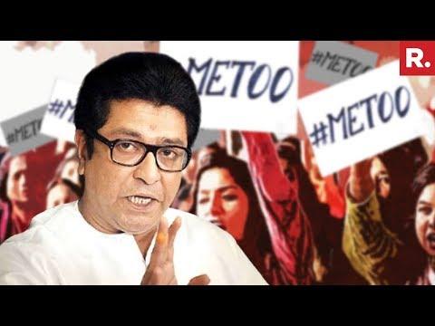 MNS Chief Raj Thackeray Defends Nana Patekar, Questions 'Me Too' Debate