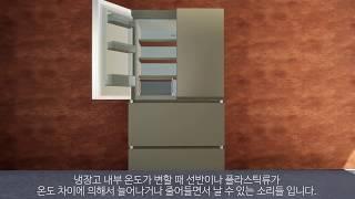 [삼성전자 김치냉장고]…