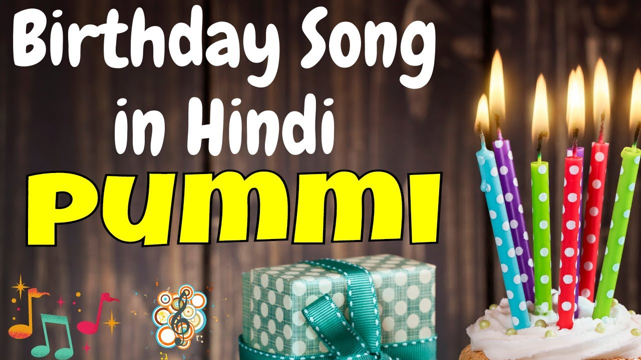 Happy Birthday Pummi Song   Birthday Song for Pummi   Pummi Happy Birthday Song