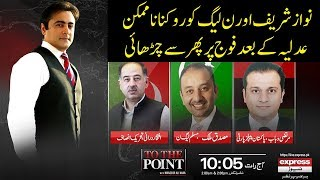 To The Point With Mansoor Ali Khan | 19 October 2018 | Express News