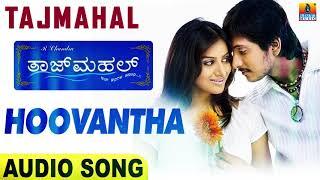 Hoovantha - Song | Tajmahal - Movie | Hariharan, Supriya | Abhimann | Ajay, Pooja | Jhankar Music