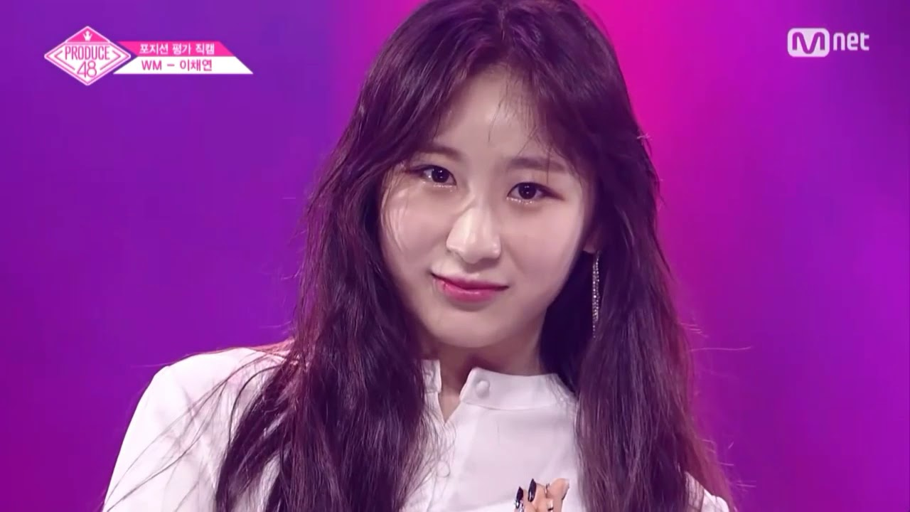 [PRODUCE48] IZONE MEMBER LEE CHAEYEON PARTICIPATED IN PRODUCE48 STAGE