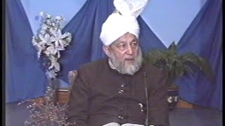 Urdu Tarjamatul Quran Class #21, Al-Baqarah verses 182 to 189