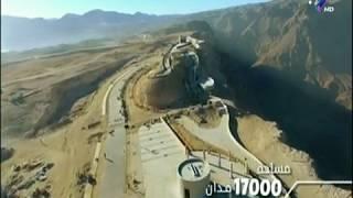 صدى البلد - فيلم مصر 1095 .. وثائقي يعرض إنجازات الرئيس عبد الفتاح السيسي منذ 2014