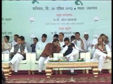 Manishdada Jain Foundation Organized Maharashtra Kapus Parishad-Speaker- Radhakrishna Vikhe Patil