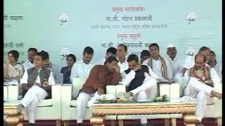 Manishdada Jain Foundation Organized Maharashtra Kapus Parishad-Speaker- Radhakrishna Vikhe Patil