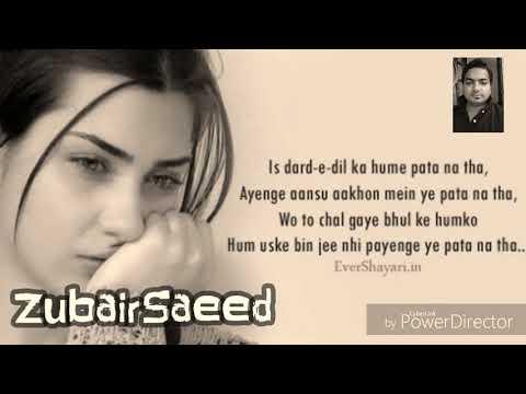 Jab Haal e Dil      {Sad Version}