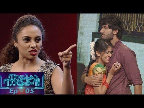 Nayika Nayakan l EPI-05 ''Love is in the air'' I Mazhavil Manorama