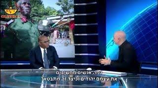 I Want A Jewish State Of Biafra - Nnamdi Speaks On  Israeli National TV