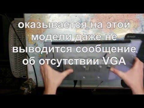 видео: монитор lg вспыхивает и гаснет замена лампы