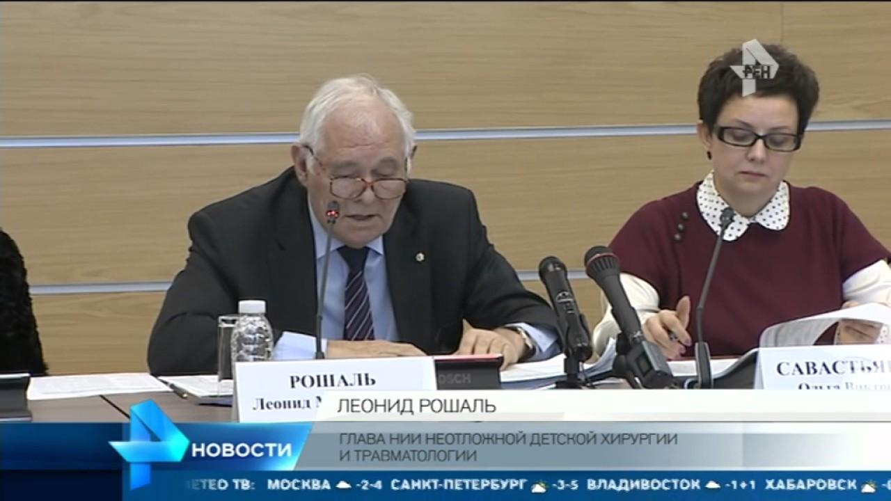 Леонид Михайлович Рошаль — Циклопедия