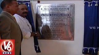 Nayani Narasimha Reddy Launches E Mulaqat Facility At Chanchalguda Jail   V6 News
