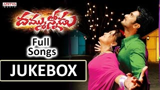 Dhamunnodu Telugu Movie Songs Jukebox || Rishi, Sowmya