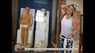 انتى احلى - لقاء بوسى مع زوجة كامل أبو علي لدعم السياحة واستضافة أسرة رونالدو في مصر