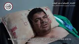 Damascus victims of shelling by East Ghouta terror gangs