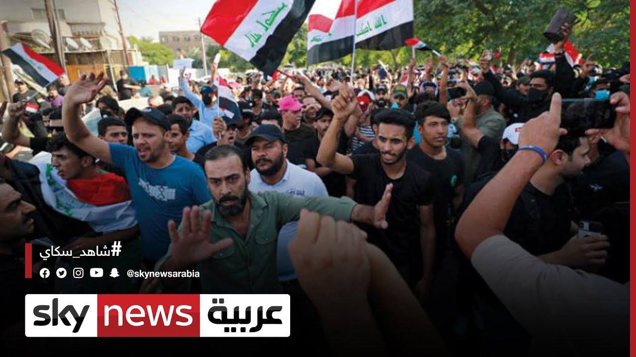 العراق.. قوى الإطار التنسيقي تجدد رفضها لنتائج الانتخابات | #مراسو_سكاي  - 19:54-2021 / 10 / 25