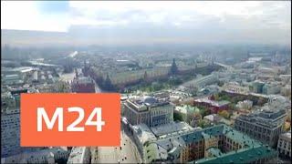 """""""Это наш город"""": в Москве появится почти 300 километров выделенных полос - Москва 24"""