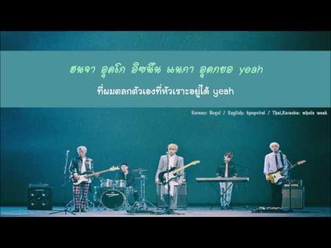 [Karaoke / Thaisub] Day6 - My day