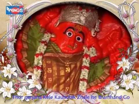 Ovalu Aarti Aadi Shakti Amda Bai Ho (Maa Amda Bai Aarti With Lyrics )