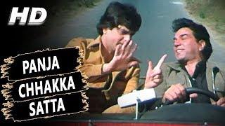 Panja Chhakka Satta | Kishore Kumar, Asha Bhosle | Samraat 1982 Songs | Dharmendra, Hema Malini
