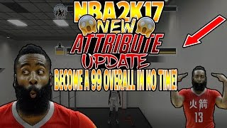 NBA 2K17 *NEW*  UNLIMITED ATTRIBUTE UPGRADE GLITCH!!!!99 OVERALL IN ONE DAY(WORKING ON ALL CONSOLES)