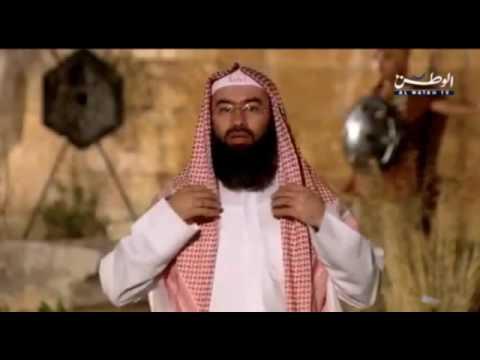 قصص عن الحجاج بن يوسف الثقفي. thumbnail