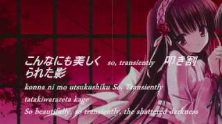 KOTOKO - Suppuration ~core~ w/ lyrics