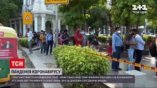 Коронавірус в Україні зафіксували перші випадки більш агресивного та заразного штаму