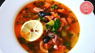 Russian Beef Soup Recipe | Solyanka | Солянка мясная сборная