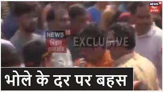 Deoghar: बाबा भोले के गर्भगृह में जाने को लेकर महामंत्री और सांसद के बीच बहस