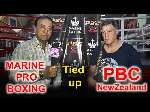 Marine Pro Boxing tied up with PBC New Zealand / Marine centre Boxing Academy
