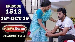CHANDRALEKHA Serial | Episode 1512 | 18th Oct 2019 | Shwetha | Dhanush | Nagasri | Arun | Shyam