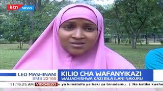 kilio-cha-wafanyikazi-waliachishwa-kazi-bila-ilani-nakuru