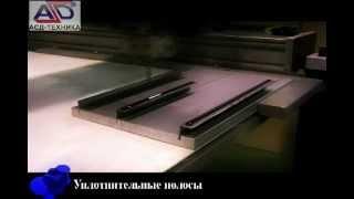 АСД-инжиниринг официальный дистрибютор