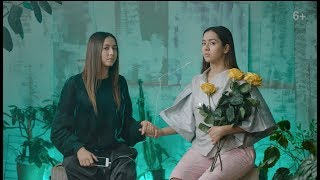 Смотреть клип Manizha - Изумруд