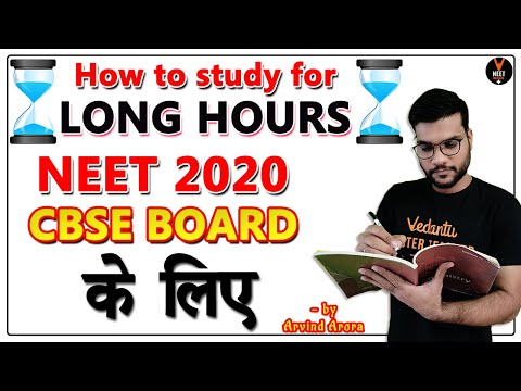 How to Study for Long Hours with Concentration For NEET 2020 & CBSE 12th Board | By Arvind Arora