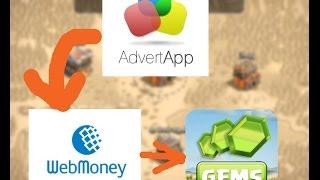 Заработок на Андроид-программа для заработка на Андроид
