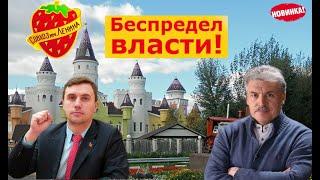 Бондаренко Н.Н. Грудинин П.Н: Будет социальный взрыв!
