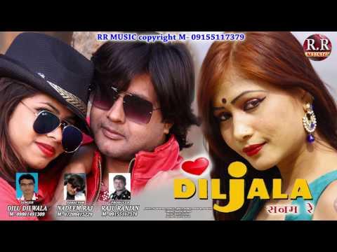 HD DIL JALA SANAM RE   दिलजला सनम रे । DILU DILWALA   HD NAGPURI SONG 2017