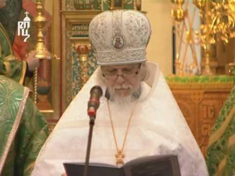 Чин рукоположения епископа