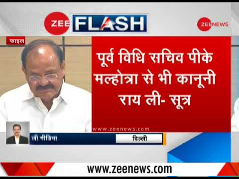 Impeachment motion against CJI: Venkaiah Naidu starts consultation process with legal experts