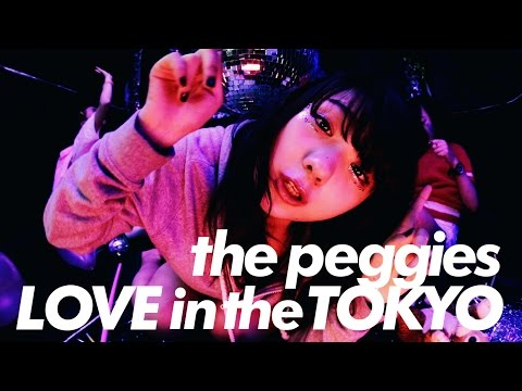the peggies / LOVE in the TOKYO(Music Video)