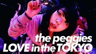 the peggies love in the tokyo music video