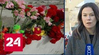 Смотреть видео В Мурманской области траур по жертвам авиакатастрофы в Шереметьеве - Россия 24 онлайн