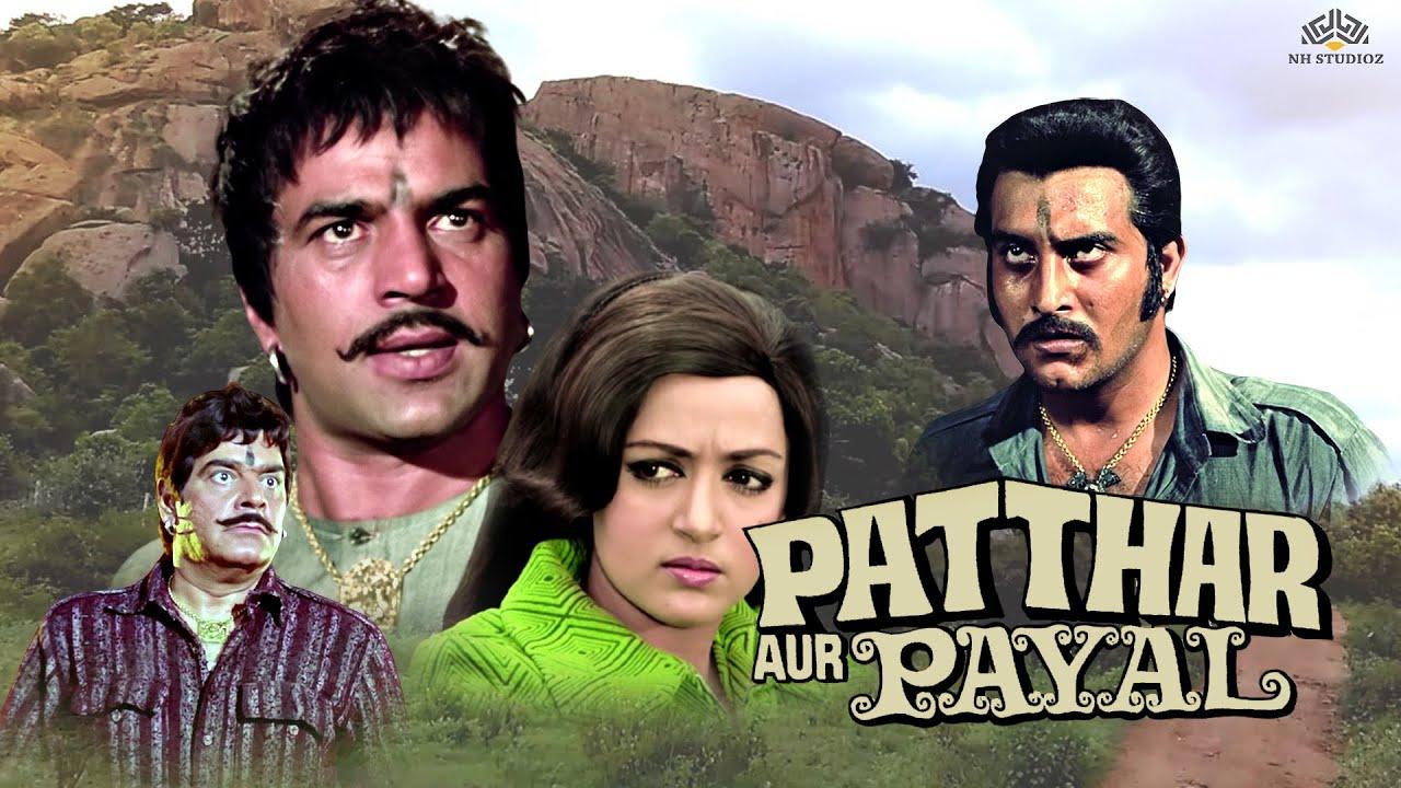 Download Patthar Aur Payal पत्थर और पायल (1974)   Dharmendra,Hema Malini,Vinod Khanna   Hindi Full Movie